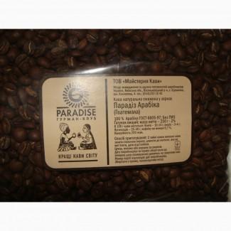 Зерновой кофе Гватемала