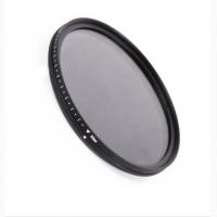 55 mm светофильтр нейтрально-серый с переменной плотностью Fotga Slim Fader ND2-400