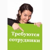 Онлайн-консультант со своего ПК - удаленно для женщин