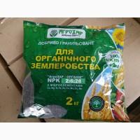 Добриво гранульоване, не містить генно-модифікованих організмів