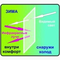 Энергосберегающая пленка на стекла. Armolan, Energy