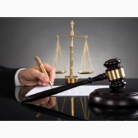 Помощь семейного адвоката Харьков