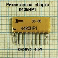 Микросхемы гибридные отечественные 34 вида В интернет-магазине Радиодетали у Бороды