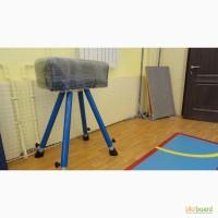 Козел гимнастический, гимнастическое оборудование и снаряжение для школ, учебных заведений