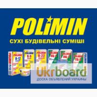 Церезит, Момент, Крайзель, Полимин в Харькове. Доставка
