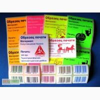 Рекламные наклейки на яркой цветной светоотражающей бумаге