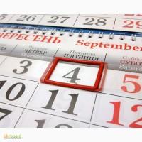 Продам курсоры (окошки, бегунки) для квартальных настенных календарей, 1000 шт