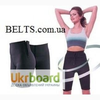 Шорты для похудения Bermuda, шорты с эффектом сауны «Бермуда»