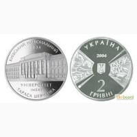 Монета 2 гривны 2004 Украина - 170 лет Киевскому национальному университету