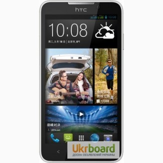Htc d516w d516t HTC D516D оригинал новые с гарантией
