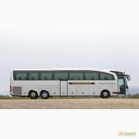 Автобус Стаханов-Киев-Стаханов через РФ