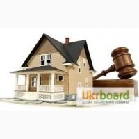 Витребування майна, позовна заява про витребування майна з незаконного володіння