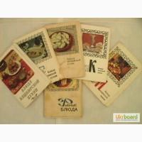 Рецепты-шпаргалки приготовления блюд
