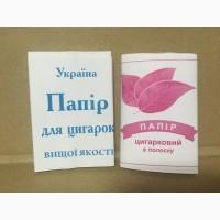 Продам тютюн табак Вірджінія Вирджиния (Virginia) Ціна 220 за 1 кг, гільзи, машинка