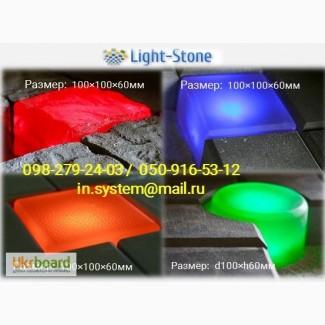 Тротуарная светящаяся плитка и камень