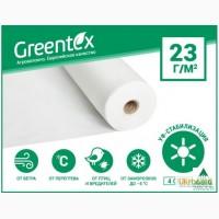 Агроволокно Greentex белое укрывное 23 г/м2