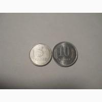 Монеты Приднестровья (2 штуки)