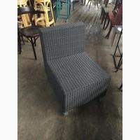 Кресло ротанг б/у для летних террас