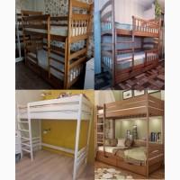 Акция на Двухъярусные кровати от производителя