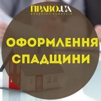 Позовна заява про визнання права власності в порядку спадкування