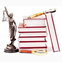 Адвокат по корпоративному праву