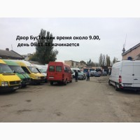 Ремонт блока управления на микроавтобусах Мерседес, Фольксваген, Рено