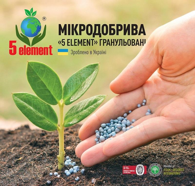 Фото 2. Микроудобрение 5 ELEMENT для обработки картофеля в период вегетации(пакетик 10г)