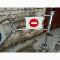 Турникет металлический бу. система ограждения в магазин б/у