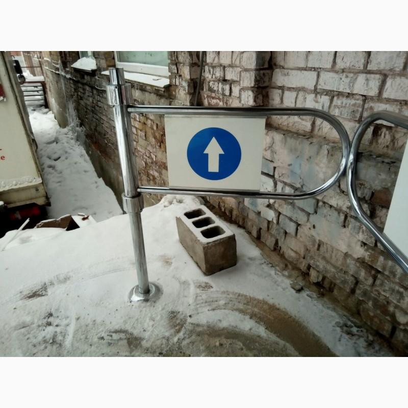 Фото 3. Турникет металлический бу. система ограждения в магазин б/у