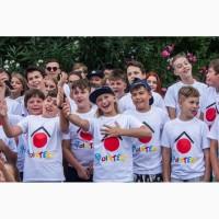 Языковой лагерь в Словакии Poin c