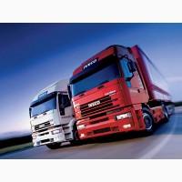 Международные перевозки всеми видами транспорта