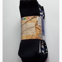 Мегакомфортные носки набор 5 пар, 2-4 года, lupilu, разм. 23-26, германия