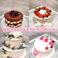 Голый торт хит сезона заказать Киев. Naked cake заказать Киев