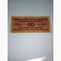 Банкнота 10 карбованцев 1942 г, 50 карбованцев