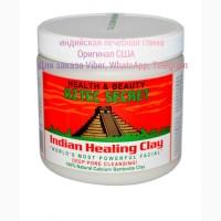 Ацтек сикрет, индийская лечебная глина 454 гр. Aztec secret лечебная глина