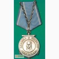 Куплю медали, ордена, наградные документы.