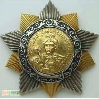 Куплю ордена медали СССР дорого Киев куплю ордена медали СССР дорого Киев