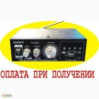 Усилитель sony AK-699D (TS-820) FM, SD card, USB отличный звук 250W