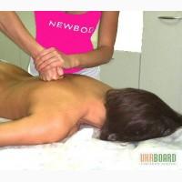 Курсы массажа в Федерации Нью Боди