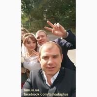 Тамада и музыка на свадьбу в Киеве! Живая музыка, дискотека, видео, фото, лимузинТамада