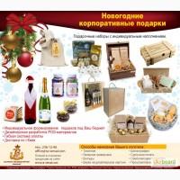 Подарки к Новому году. Новогодние корпоративные наборы, бизнес и VIP подарки