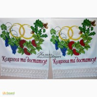 Свадебный рушник «Под ноги молодым» вышивка бисером