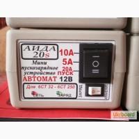 Мини пускозарядное АИДА-20s-автомат. импульсное десульфатирующее для АКБ 32-250А