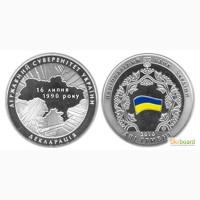 Монета 2 гривны 2010 Украина - 20-летие принятия Декларации о государственном суверенитете