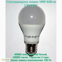 Светодиодная лампа 7W 650Lm E27 220V вольт с гарантией