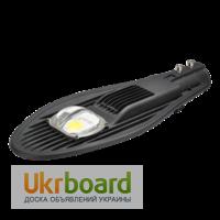 Уличный светодиодный консольный светильник 50Вт