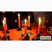 Магические обряды, ритуалы, обереги