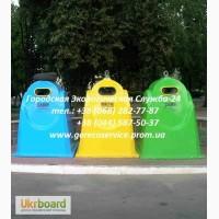Производство контейнеров. Пластмассовые контейнеры для сбора ТБО, ВЫВОЗ МУСОРА