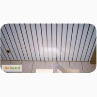 Алюминиевый реечный подвесной потолок