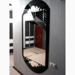 Купить зеркало
